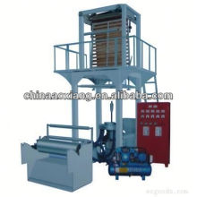 SD -70 made-in-china new product agriculture mulch film making machine