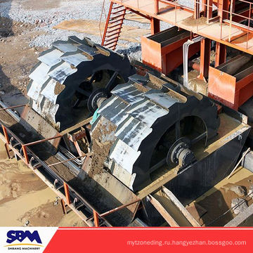 2018 горячая продажа горно процесс завод машина для золота