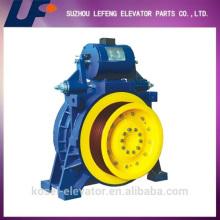Motanari MCG300 elevator traction machine with machine room, high quality traction machine for elevator, elevator tractor