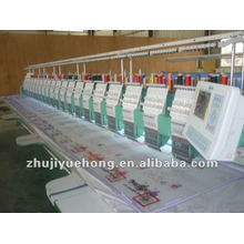 Плоская вышивальная машина