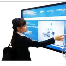 42 98 inch electronic IR interactive whiteboard