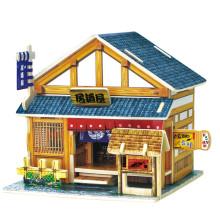 Brinquedos de brinquedo de madeira para casas globais-Japan Bar