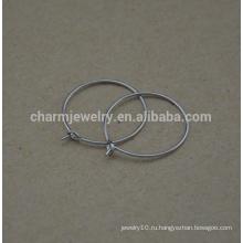 BXG019 Проволока из уха из нержавеющей стали Обручи для винного шарма, находки для ювелирных изделий