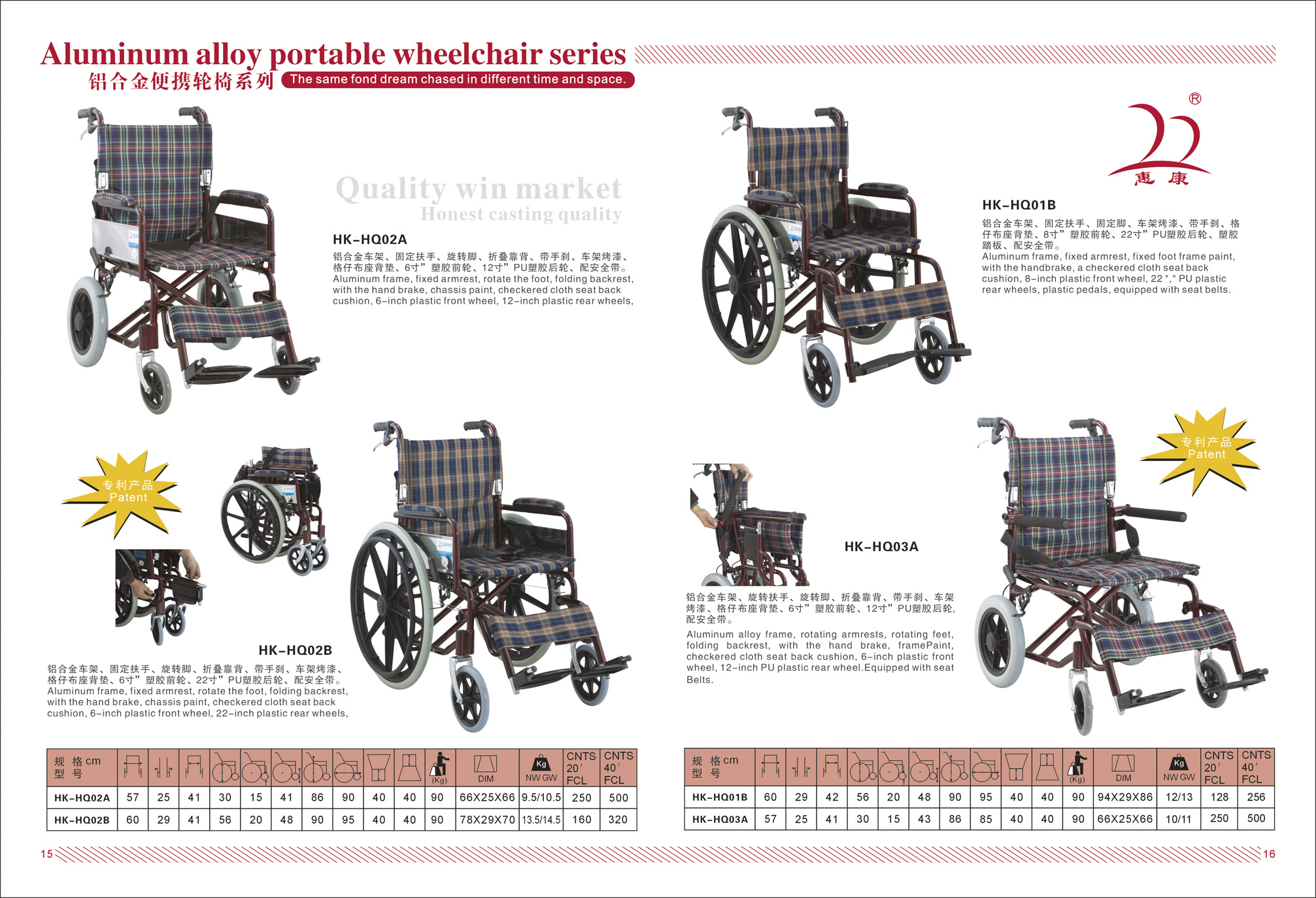 Outdoor Aluminum foldable lightweight wheelchair