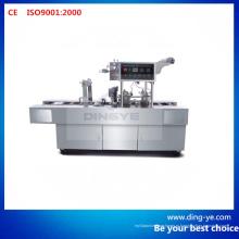 Автоматическая машина для наполнения и укупорки чашек (BG32A-1)