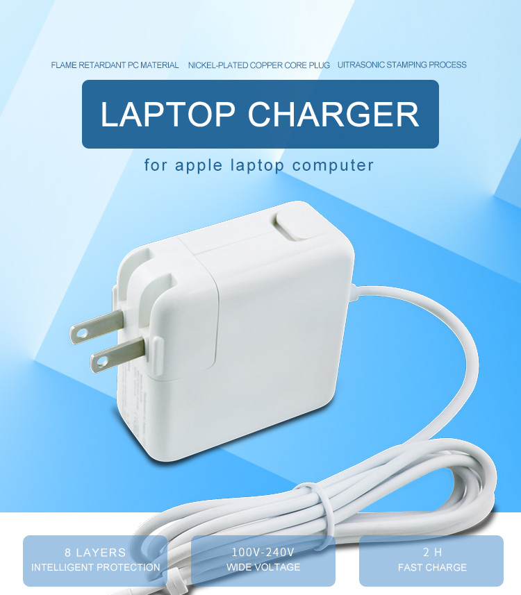 45W L tip laotop macbook adapter