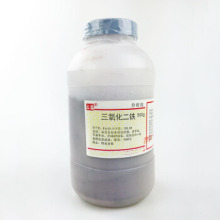 Iron Ferric oxide (Burn limonite)