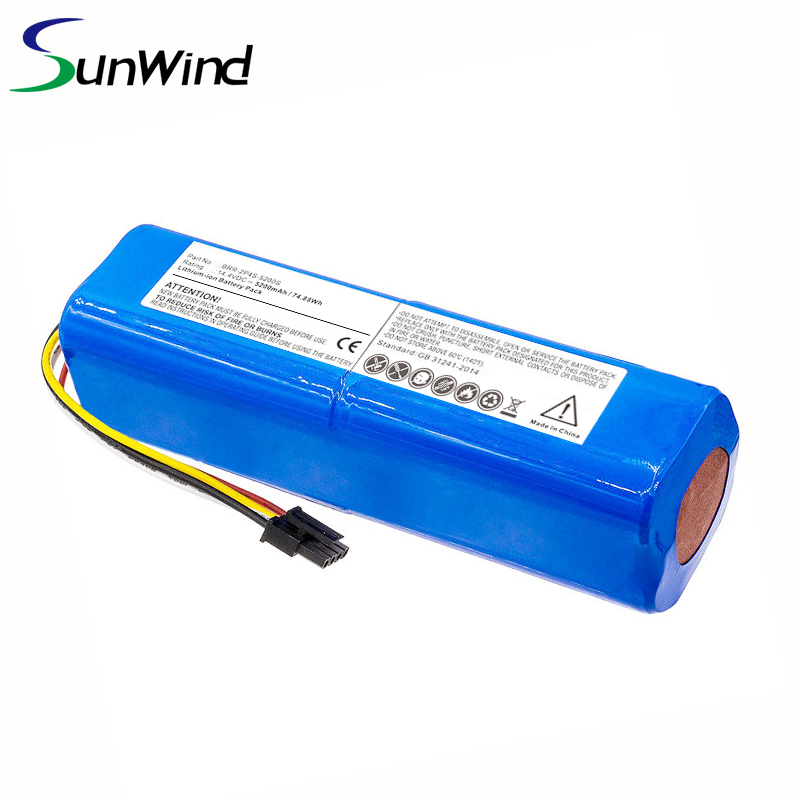 Mijia Battery