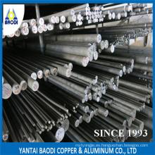 Barra de aluminio 1050 1060 1100 1200