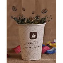 Оптовая Одностеночная Бумажная Кофейная Чашка