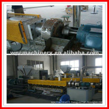 WPC granulator(wood plastic granulating machine)