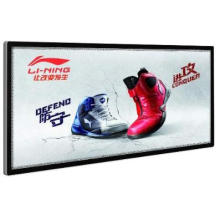 LED Scrolling Light Box for Advertising Display Slb-10
