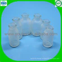 Type II Glass Bottle