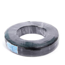 RS - 422 / 485 2 X 2 X 22 / 7 AWG SF / UTP PVC Low Temperature RS485