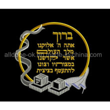Velvet Nylon Bag for Jewish Judaica Judaism Tallits and Tefillins