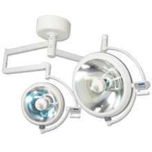 Ceiling Mounted Double head Halogen Surgical Light