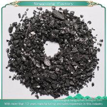 Low Sulphur Graphite Carbon Raiser Carburizing