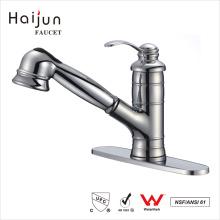 Haijun 2017 Fashion 0.1~1.6MPa Water Wash Thermostatic Brass Basin Faucet