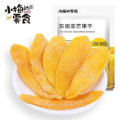 Disponible Mangue Emballage Mangue Fruits Mangue Séchée