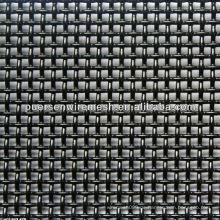 Black Powder Square Wire Net (gewebte Mesh)