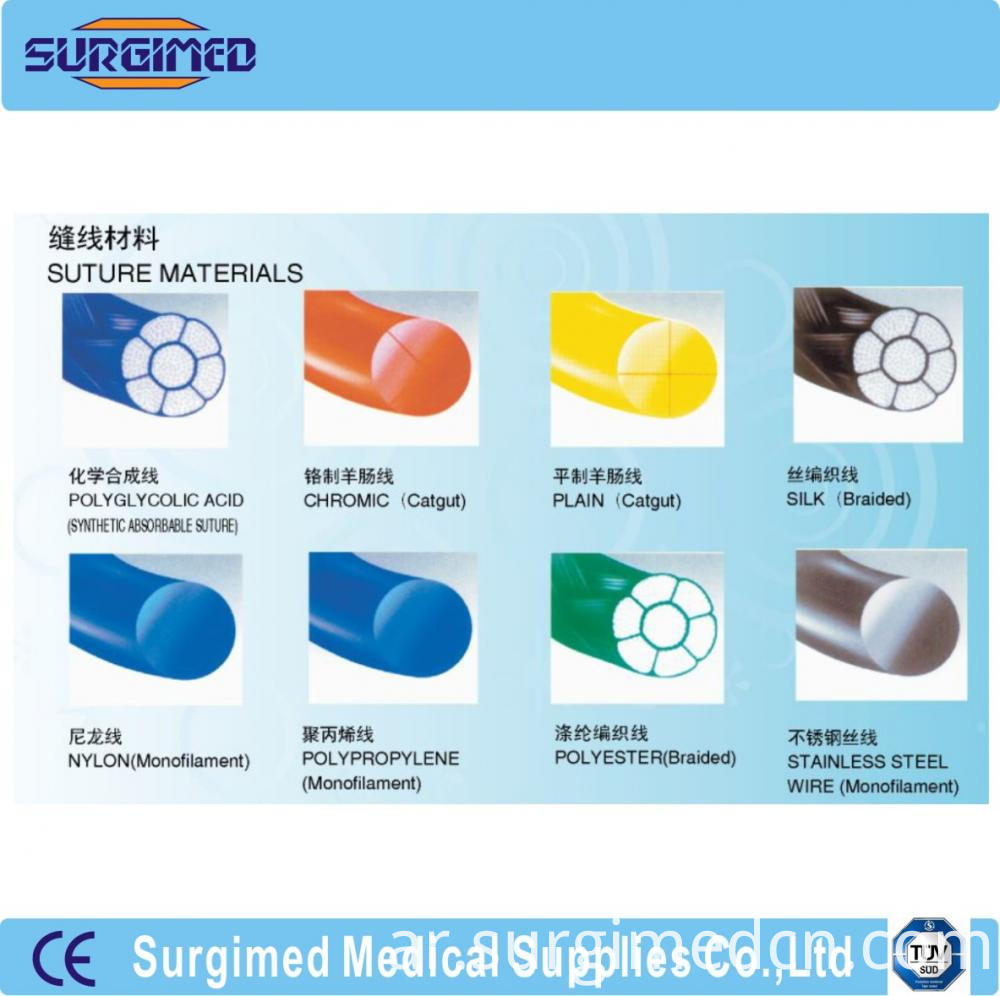Surgical Sutures With Different Material