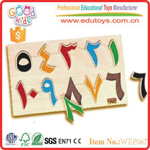 2015 New and popular custom wooden puzzle arabic number toys