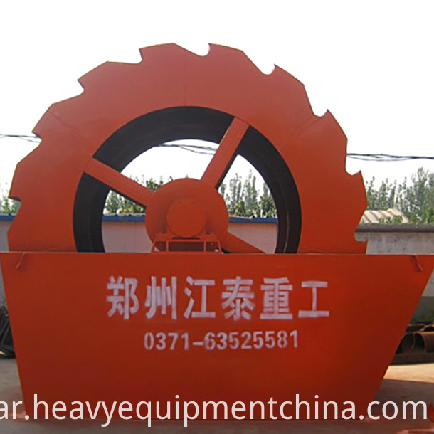 Sand Gravel Washer