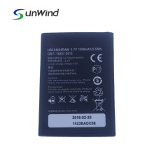 HUAWEI E5373 E5375 HB554666 Batterie des WLAN-Routers