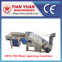 Fiber Opening Machine with 99% Opening Rate
