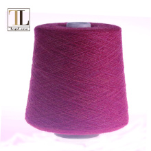 buy fancy merino wool boucle blend yarn