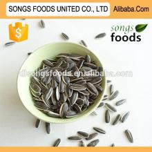 Encuentra la exportación de importación de semillas de girasol