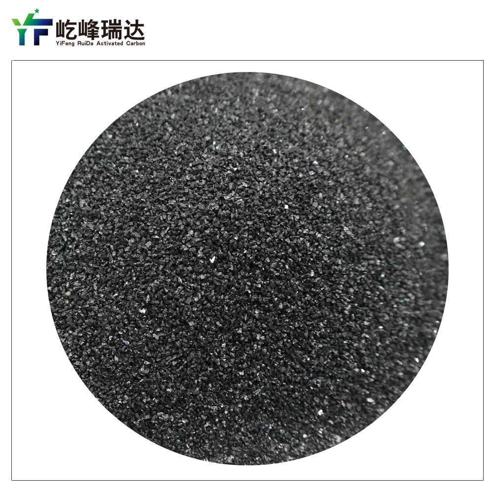Process Stone Silicon Carbide