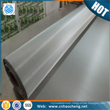 High quality 180 Mesh pure silver fine metal mesh