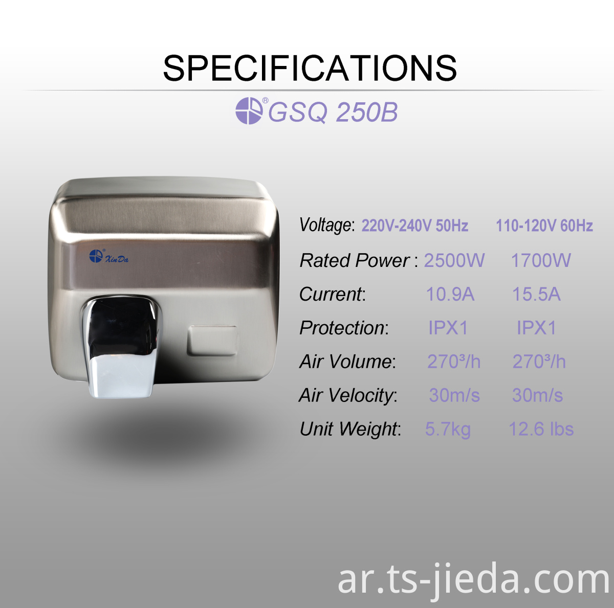 High speed air hand dryer with Spin nozzle