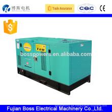 Generador diesel con motor Yammar 10 kva generador de oem a prueba de sonido