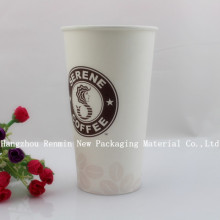 Disposable Party Single Wall Insulation Paper Cup