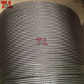 Stainless Steel Cable Rope