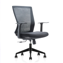 Modern Comfortable Office Computer Chair Gaming Mesh Adjustable Chair