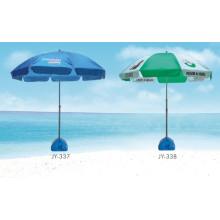 Солнцезащитный зонтик (JY-05)