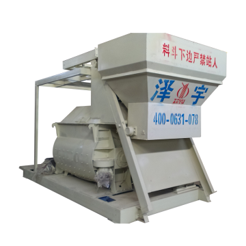 Mini high quality electric motor concrete mixer machine