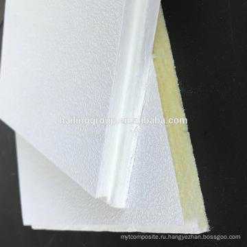 Панели потолка стеклоткани Акустические