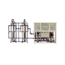 water treatment production line