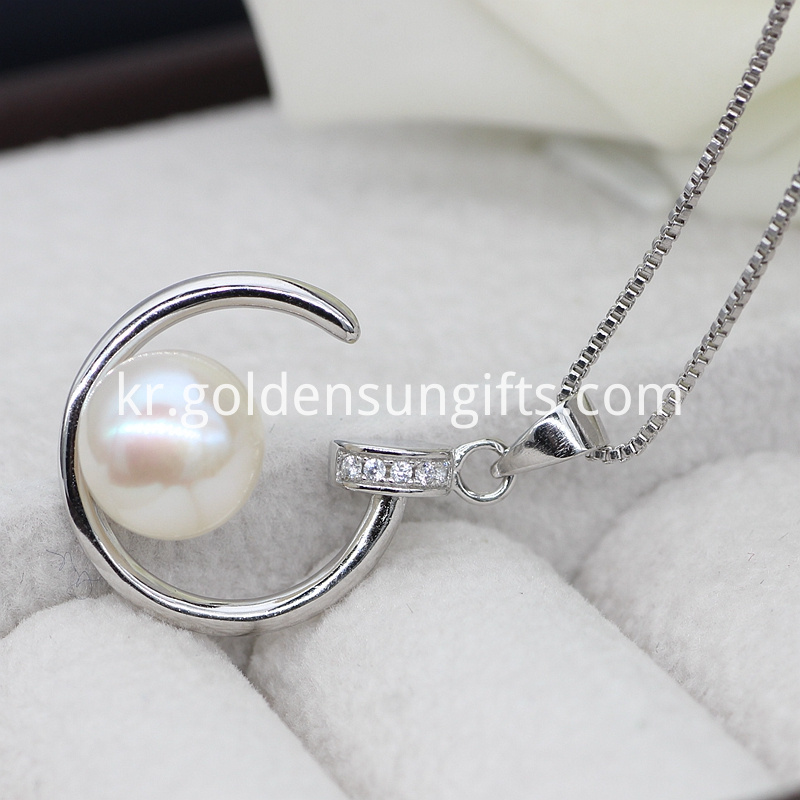 White Real Natural Pearl Pendant