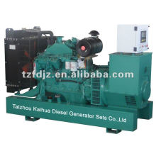 Groupes électrogènes diesel de 100kw avec le moteur CUMMINS approuvé par CE ISO14001