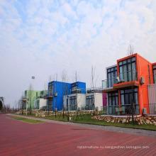 роскошный стальной конструкции сборный контейнерный дом
