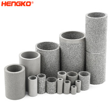 HNEGKO company's spot sales sintered porous metal stainless steel 316Lwater filter tube high quality pem filter