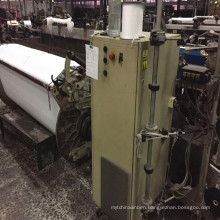 Used 4 Color Picanol Omini Plus800 220cm Air Jet Textile Loom