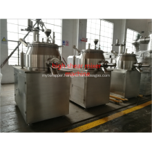 High shear mixer granulator machine