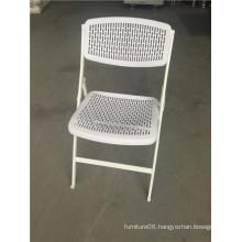 Pop. White Color Plastic Folding Chairs