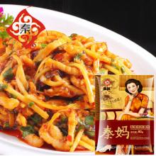 Condimento salsa de soja y condimento Yuxiang Codiments